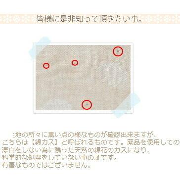 ガーゼマスクオーガニックコットン選べ2枚組みダブルガーゼ2枚重ね洗える子供日本製送料無料ガーゼ洗濯予防水玉ドット花粉症対策小さめウイルス対策おしゃれかわいいボーダーストライプ子供レディース布マスク送料無料