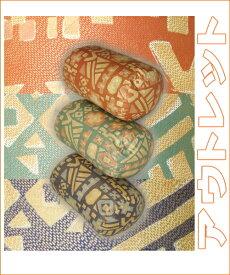 在庫限り  サンドバッグ型ビーズクッション 幾何柄【国産 日本製 スツールクッション ビーズ クッション ビーズソファ おしゃれ ビーズチェアー】
