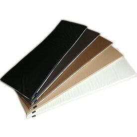 """""""A Simple Leather""""「低反発」フリークッション 【Modern Fabric】アイデアひとつで用途は様々【低反発クッション レザークッション ヨガマット キッチンマット カーシート レザーシート】"""