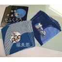 座布団カバー 5枚組 「ふくろう」 55x59cmは銘仙判サイズ 【 国産 日本製 】