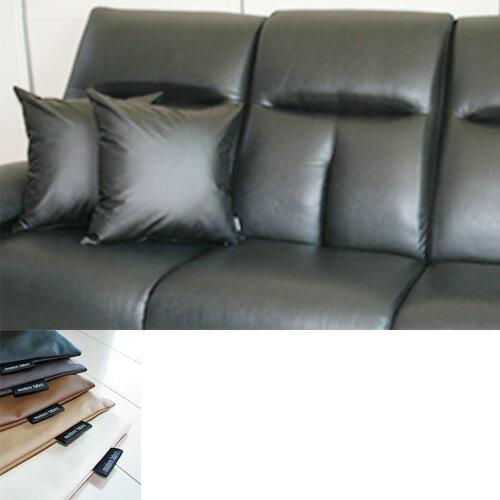 """クッションカバー【Modern Fabric】 45x45cm """"A Simple Leather""""【合皮 レザー フェイクレザー クッション カバー】"""