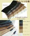 """""""A Simple Leather"""" 『わた入り』 フリークッション【Modern Fabric】はアイデアひとつで用途は様々♪【レザーシート、マット、カーシー..."""