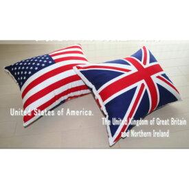 在庫限り【ちょっぴり 訳あり なので通常価格の 3割引き 】国旗 背当クッションは 発送日当日の「わた入れ加工」でふ〜っかふか  丸洗いOK【 アウトレット 背当てクッション 枕 イギリス アメリカ 父の日 星条旗 ユニオンジャック】