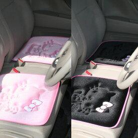在庫限り キティ シートクッション 特殊技術プレス加工(起毛素材)はお車に最適です 【 キティちゃん シートクッション サンリオ Hello Kitty ハローキティー カーシート カー用品 カークッション 母の日 】
