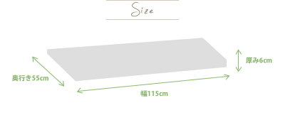 低反発長座布団55x115x6cm【ModernFabric】合皮レザーカバーリング式【ごろ寝マットゴロ寝マットお昼寝マット長ざぶとんナガザブトンながざぶとんレザークッションフェイクストレッチマットマットレスヨガマット】