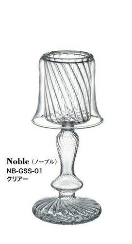 半額セール ガラススタンド/ラディアント/キャンドルホルダー/ノーブルS【パルマート】