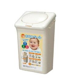【送料無料】防臭ペール ゴミ箱 ダストボックス《T-WORLD》【月刊誌『モノクロ12月号』で紹介されました!】