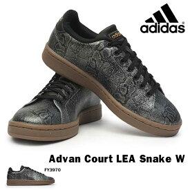 【あす楽】adidas スニーカー レディース アドバンコート レザー スネーク W ヘビ柄 レギュラーフィット パイソン メタリック クラシック 蛇 クラウドフォーム アディダス Advan Court Lea Snake W Advantage アドバンテージ
