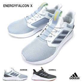【あす楽】adidas スニーカー レディース エナジーファルコン X ランニング シューズ 通気性 スポーツ ウィメンズ アディダス ENERGYFALCON X EE9938 EE9941
