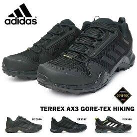 【あす楽】adidas 防水 メンズ スニーカー テレックス AX3 ゴアテックス ハイキング 濡れない 山道 アドベンチャー スクランブリング 自然 アウトドア アディダス TERREX AX3 GORETEX HIKING