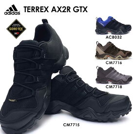 618258a813743e アディダス メンズ テレックス AX2R GTX 防水トレッキングシューズ ゴアテックス アウトドア adidas TERREX AX2R GTX  AC8032