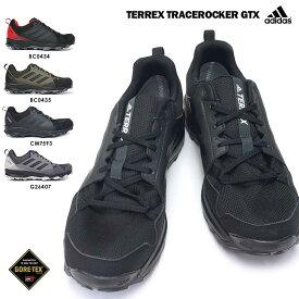 【あす楽】adidas メンズ テレックス トレースロッカー ゴアテックス トレイル ランニング シューズ アウトドア 防水 透湿 山道 岩場 TX GTX アディダス TERREX TRACEROCKER GORETEX BC0434 BC0435 CM7593 G26407