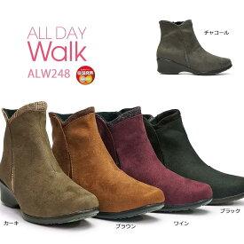 【あす楽】オールデイウォーク ALL ブーツ 248 レディース 防水 ショートブーツ サイドジップ 防滑 歩きやすい 透湿 DAY WALK ALW2480 抗菌 防臭 美脚 あったかい