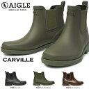 【あす楽】エーグル AIGLE 長靴 レディース ZZF3831 カーヴィル ラバーブーツ ショート 防水 サイドゴア CARVILLE 00E…