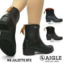 【あす楽】エーグル AIGLE 長靴 レディース ZZF8891 ミスジュリエットボッティロン ラバーブーツ ショート 防水 MISS JULIETTE BT2