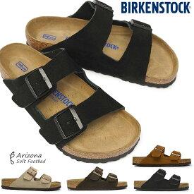 【あす楽】ビルケンシュトック Birkenstock アリゾナ BS メンズ レディース サンダル コンフォート 2ストラップ レザー Arizona BS 0951301 0951311 0951303 0951313