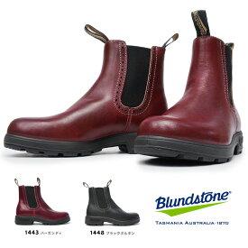 【あす楽】ブランドストーン Blundstone サイドゴアブーツ クラシックス ロングタイプ レディース レザー WOMENS CLASSICS