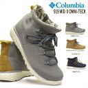 【あす楽】コロンビア Columbia YU0308 カジュアルブーツ 春夏モデル 防水透湿 クイックミッド2 オムニテック メンズ …