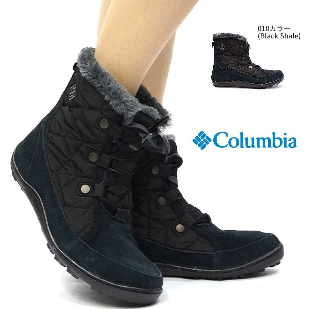 【あす楽】コロンビア Columbia BL1593 ウィメンズ ミンクスショーティー オムニヒート 防水ダウンコートブーツ レディース レースアップ アウトドア Minx Shorty Omni-Heat