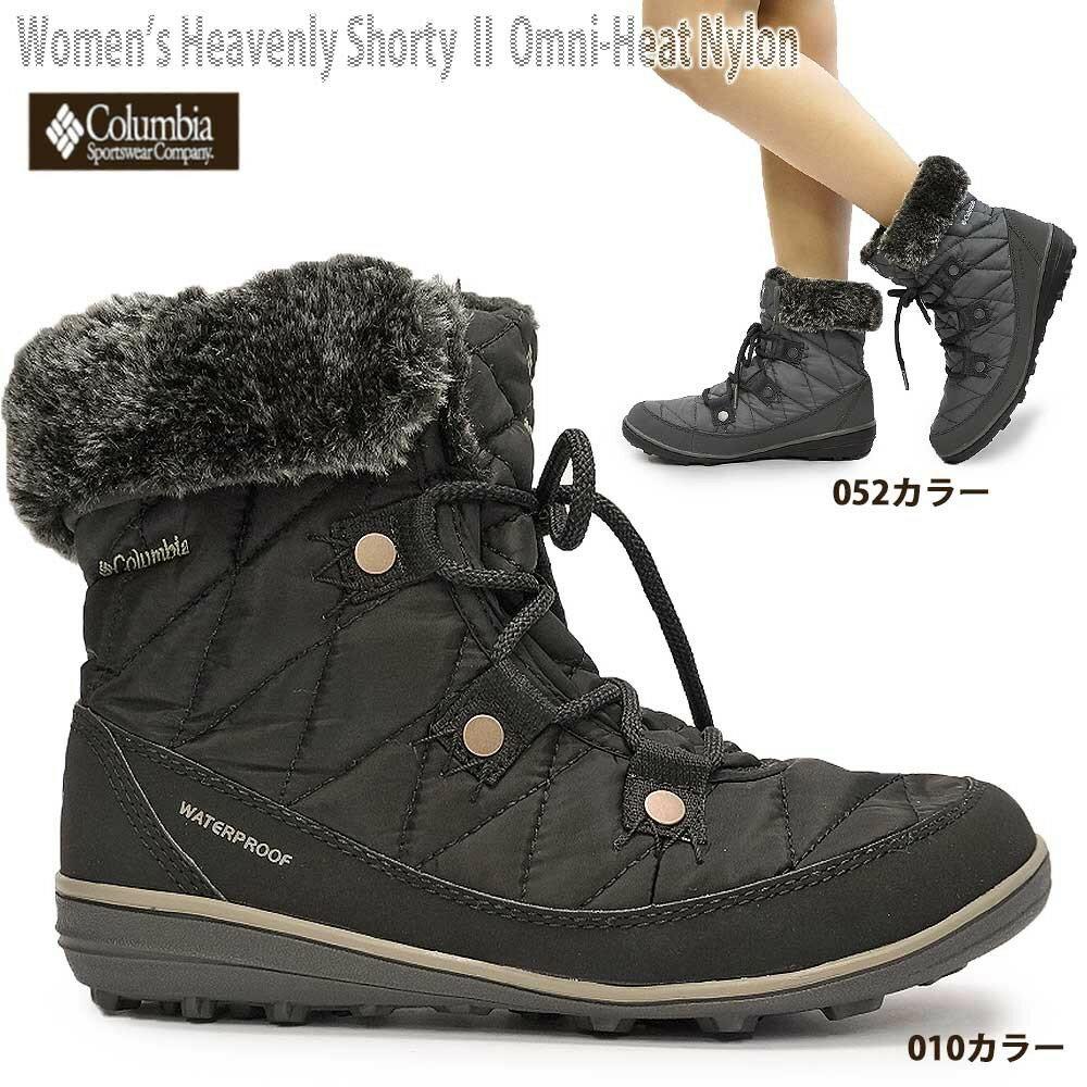 【あす楽】コロンビア Columbia 防水ウィンターブーツ BL1652 ウィメンズ ヘブンリーショーティー2 オムニヒートナイロン Wemen's Heavenly Shorty 2 Omni-Heat Nylon 雪国 スノーブーツ