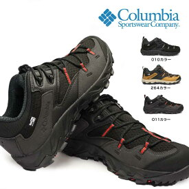 【あす楽】コロンビア Columbia 靴 メンズ トレッキングシューズ YM7462 セイバー4 ロウ アウトドライ 防水透湿 ハイキング ローカット Saber IV Low OutDry