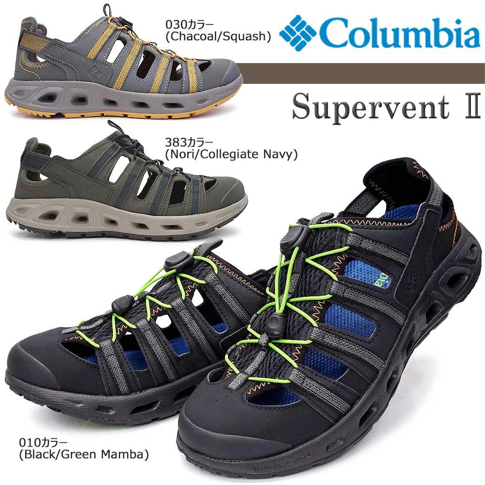 コロンビア ウォーターサンダル スーパーベント2 BM2686 アウトドア メンズ キャンプ ビーチ レジャー Columbia SUPERVENT2 010 030 383
