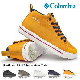 【あす楽】コロンビア Columbia 防水スニーカー YU0314 ホーソンレイン2アドバンス オムニテック レインシューズ メンズスニーカー レディース Hawthorne Rain II Advance Omni-Tech 010 030 100 464 705