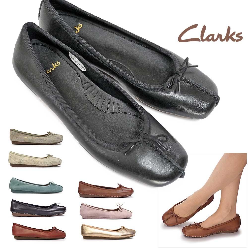 【あす楽】クラークス Clarks レディース レザーバレエパンプス フレックルアイス 213F 本革 Freckle Ice