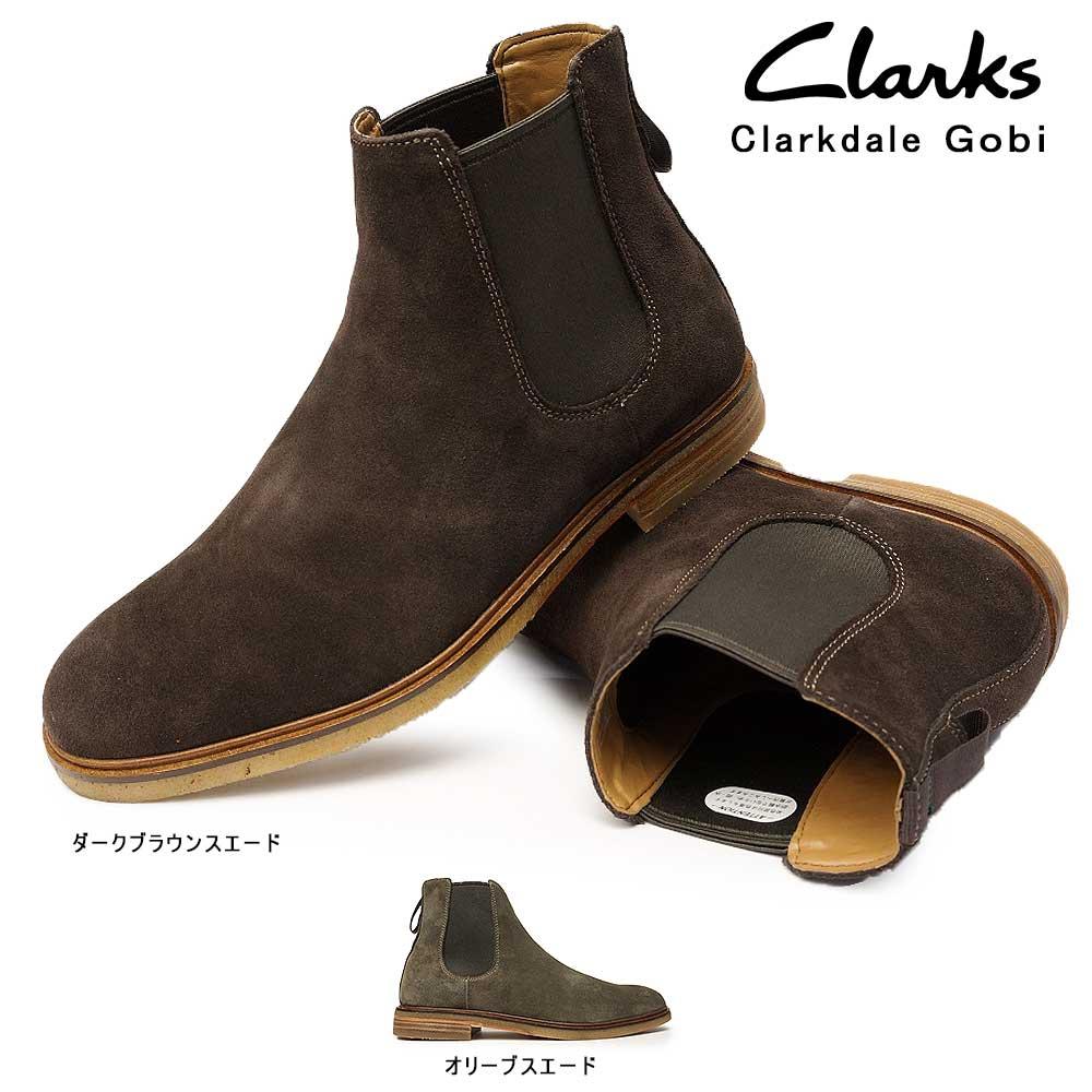 【あす楽】クラークス Clarks サイドゴアブーツ クラークデールゴビ 815E メンズ レザー スエード Clarkdale Gobi
