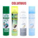 【あす楽】コロンブス COLUMBUS 消臭スプレー 180ml オドクリーン 靴用 臭い消し 消臭 抗菌 芳香 無香料 ODOR CLEAN
