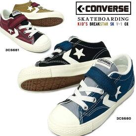 【あす楽】コンバース CONVERSE キッズ ブレイクスター SK V-1 OX キッズスニーカー スケートボード 子供靴 ベルクロ KID'S BREAKSTAR SK V-1 OX