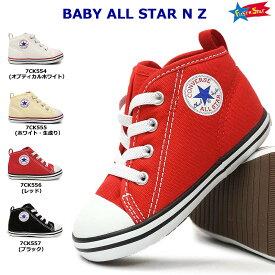 【あす楽】コンバース CONVERSE ベビーオールスター N Z ベビースニーカー キッズ 子供 靴 ファスナー BABY ALL STAR N Z カップインソール 定番
