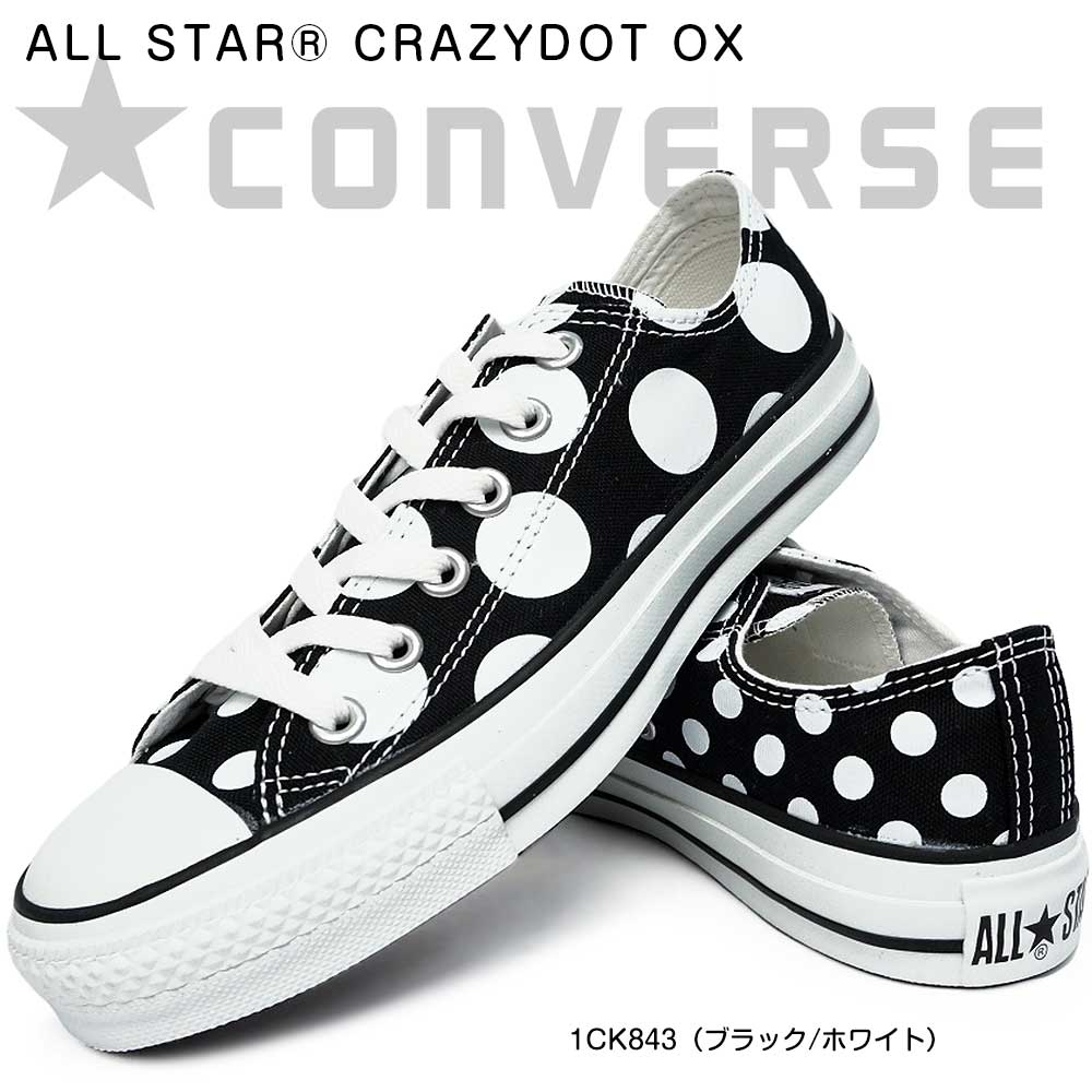 【あす楽】オールスター CONVERSE クレイジードット オックス レディーススニーカー ローカット キャンバス ALL STAR CRAZYDOT OX 1CK843
