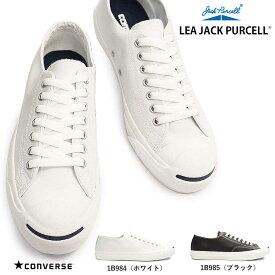 【あす楽】コンバース CONVERSE レザージャックパーセル メンズ レディース スニーカー ローカット レザー 本革 LEA JACK PURCELL 1B984 1B985