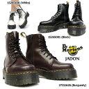 【あす楽】ドクターマーチン Dr.Martens JADON ジェイドン 15265001 メンズブーツ レディースブーツ 本革 8ホール 厚…