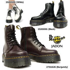 【あす楽】ドクターマーチン Dr.Martens JADON ジェイドン 15265001 メンズブーツ レディースブーツ 本革 8ホール 厚底 QUAD RETRO JADON 8 EYE BOOT