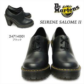 【あす楽】ドクターマーチン Dr.MARTENS レディース 3ホール SALOME2 サロメ2 ハイヒール レディース レザー シューズ SEIRENE SALOME II 24714001 BLACK SMOOTH