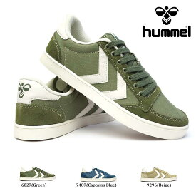 【あす楽】ヒュンメル Hummel スニーカー HM205900 ローカット スリマースタディール ロー メンズ レディース キャンバス クラシック SLIMMER STADIL LOW