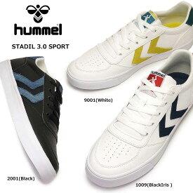 【あす楽】ヒュンメル Hummel スニーカー ローカット HM208052 スタディール 3.0 スポーツ メンズ レディース STADIL 3.0 SPORT