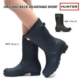【あす楽】ハンター HUNTER WFS1013RMA オリジナル バック アジャスタブル ショート レディース ブーツ WFS1013RMA WOMENS ORIG BACK ADJUSTABLE SHORT