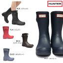 【あす楽】ハンター HUNTER 長靴 ショートブーツ WFS1026RMA レディース オリジナル ツアー ショート レインブーツ ラ…