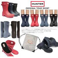 【あす楽】ハンターHUNTER長靴ショートブーツWFS1026RMAレディースオリジナルツアーショートレインブーツラバーブーツオールシーズンWomen'sORIGINALTOURSHORT