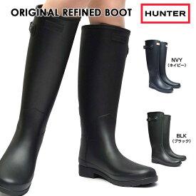 【あす楽】ハンター HUNTER 長靴 レディース WFT1071RMA オリジナル リファインド ロング レインブーツ WOMENS ORIGINAL REFINED