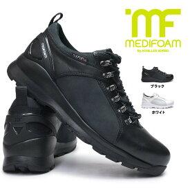 【あす楽】メディフォーム MEDIFOAM by アキレスソルボ 靴 防水 MF600 本革 アルティメットウォーク メンズ レディース アウトドアシューズ ULTIMATE WALK MFO6000