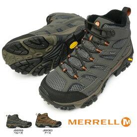 【あす楽】メレル MERRELL モアブ 2 ミッド ゴアテックス メンズ 全天候型 防水 ハイキングシューズ トレッキングシューズ ミッドカット MOAB 2 MID GORE-TEX