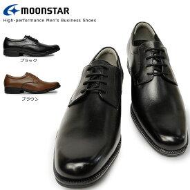 【あす楽】ムーンスター Moonstar 靴 ビジネスシューズ 本革 メンズ SPH4600 レザー プレーントゥ バランスワークス 軽量 抗菌防臭