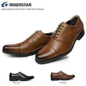 【あす楽】ムーンスター Moonstar 靴 ビジネスシューズ 本革 メンズ SPH4601 レザー ストレートチップ バランスワークス 内羽根 軽量 抗菌防臭