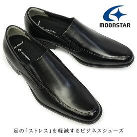 【あす楽】ムーンスター Moonstar 靴 ビジネスシューズ ローファー 本革 メンズ SPH4606 レザー スリッポン 3E 抗菌 防臭 バランスワークス BALANCE WORKS