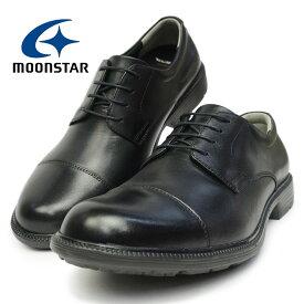 【あす楽】ムーンスター Moonstar 靴 防水 防滑 ビジネスシューズ SPH4623SN 4E バランスワークス 本革 レザー メンズ ストレートチップ 雨 雪 BALANCE WORKS 紳士靴