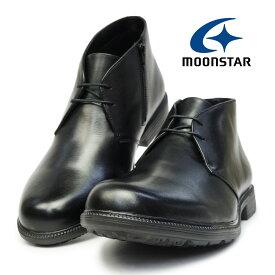 【あす楽】ムーンスター Moonstar 防水 防滑 チャッカブーツ SPH4625SN 4E バランスワークス 本革 メンズ ビジネス レザー サイドファスナー BALANCE WORKS 雨 雪